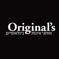אוריג'ינלס | קניון הזהב ראשון לציון הקניון הגדול בישראל | Original's