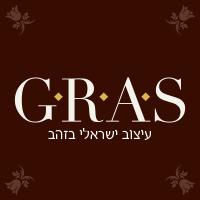 גראס עיצוב ישראלי בזהב קניון הזהב