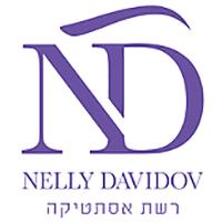 נלי דוידוב רשת אסתטיקה קניון הזהב